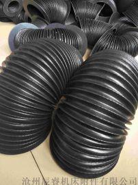 液压支架油缸防护罩,山西煤矿液压支架圆形防护罩