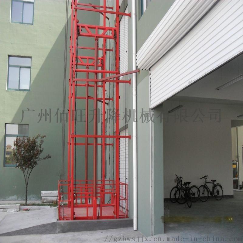 液壓貨梯廠家可定製佰旺牌惠州液壓升降貨梯升降機