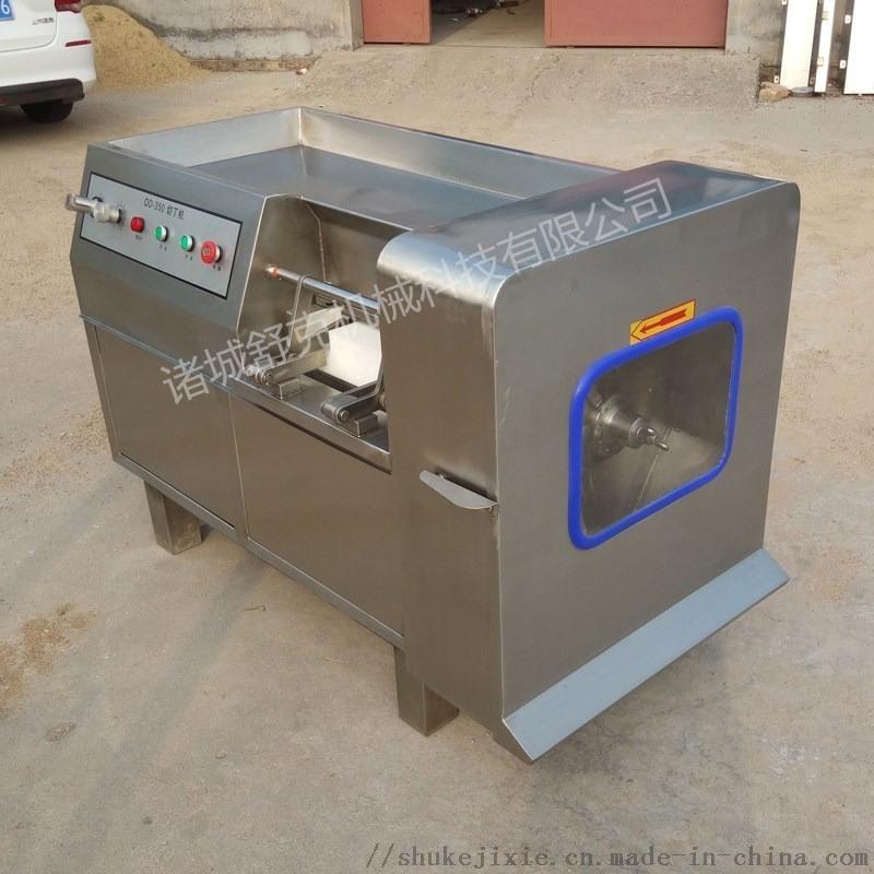 商用350型冻肉切丁机多少钱一台