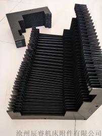 风琴式百褶导轨护罩 南京嵘实百褶导轨护罩
