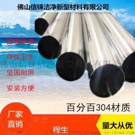 国标卫生级不锈钢管304不锈钢圆管厂家-选信铼洁净管业
