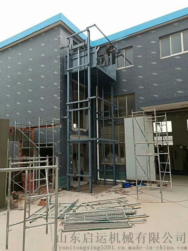 北京怀柔区导轨货梯厂房升降机工业升降平台