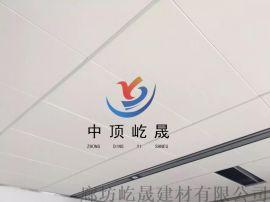 医院专用岩棉玻纤吸音板 吊顶天花板