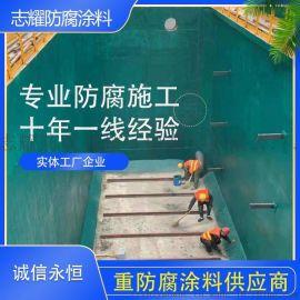 葫芦岛环氧涂料防腐树脂