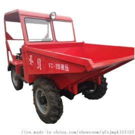 热卖全新的载重翻斗车/液压型运输自卸式一吨翻