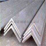 山东鼎诺角钢厂家 直销Q345B角钢 不等边角钢 规格全