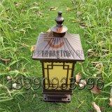 花園設計擺設塔燈壓鑄鋁室內景觀燈別墅門口柱頭燈