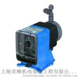 湖南省帕斯菲达LEK7SB-PTC3 电磁隔膜泵膜片