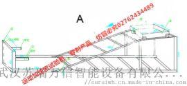 运动冲击加速试验机武汉厂现货
