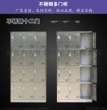 深圳不锈钢碗柜厂家 学校学生食堂304不锈钢碗柜