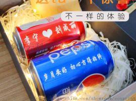 可乐定制易拉罐生日礼物抖音同款创意实用礼品抖音同款创意礼品