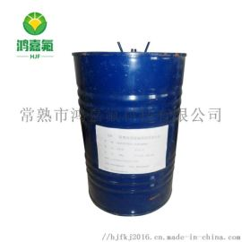 现货直销 三氟丙基甲基环三硅氧烷 D3F 疏水疏油