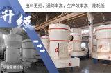 立式辊磨机 矿渣钢渣炉渣水渣磨粉机 大型立式磨粉机报价