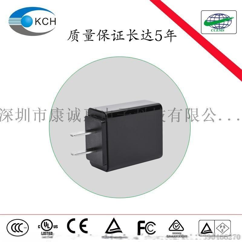 中规5V2A充电器 PSE CCC UL