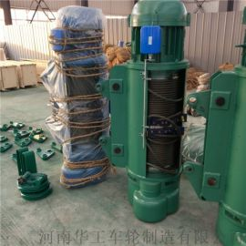 起重葫芦 卷扬机电动葫芦 2吨6米钢丝绳电动葫芦