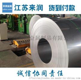 供应不锈钢317L不锈钢卷带厂家直销