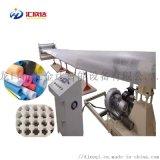 促销epe珍珠棉发泡管设备 发泡布设备