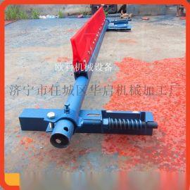自调聚氨酯刮煤器 P型聚氨酯清扫器