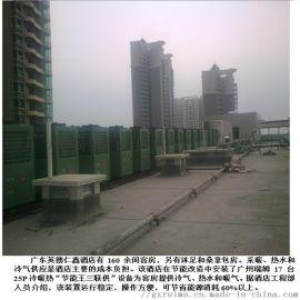 空气能顶出风家用商用热水器高品质设备厂家