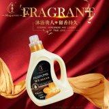 武汉洗衣液一手货源批发,沐贵人厂家直销加盟