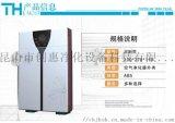 空氣淨化器設計及定製加工