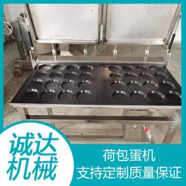 小型煎荷包蛋机,不锈钢荷包蛋机,生产煎荷包蛋机