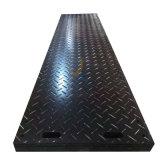 塑料防塵地墊 耐磨PE墊板 防滑路面墊板