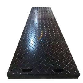 塑料防尘地垫 耐磨PE垫板 防滑路面垫板