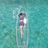 透明船 水上乐园沙滩玻璃船 网红透明船 水晶船