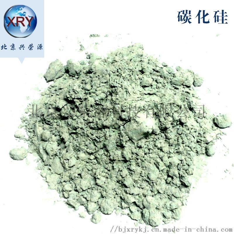 碳化硅5μm超细微米碳化硅 绿色碳化硅 黑碳化硅粉