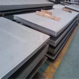 304不锈钢板厂家直销 文山耐热不锈钢