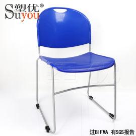 堆叠会议椅塑钢坐椅SGS检测会客椅BIFMA培训椅