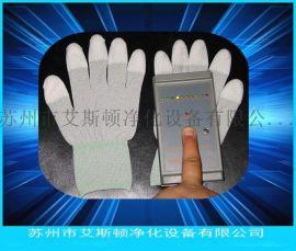 苏州防静电手套厂家直销,PU涂指手套,碳丝手套
