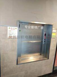 深圳传菜电梯哪家好?就选深圳佰旺电梯,包验收