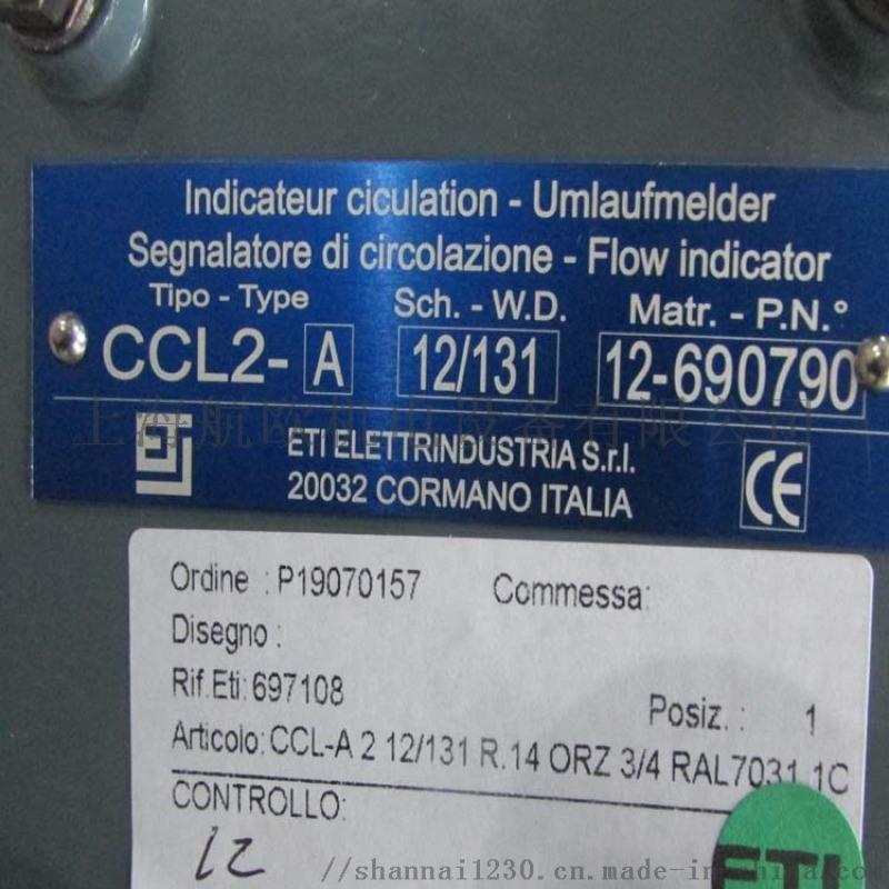 ETI熔断器CT148NN 400VA