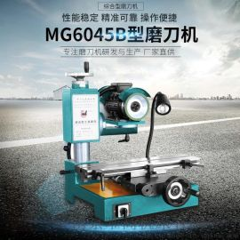 MG6045B综合磨刀机