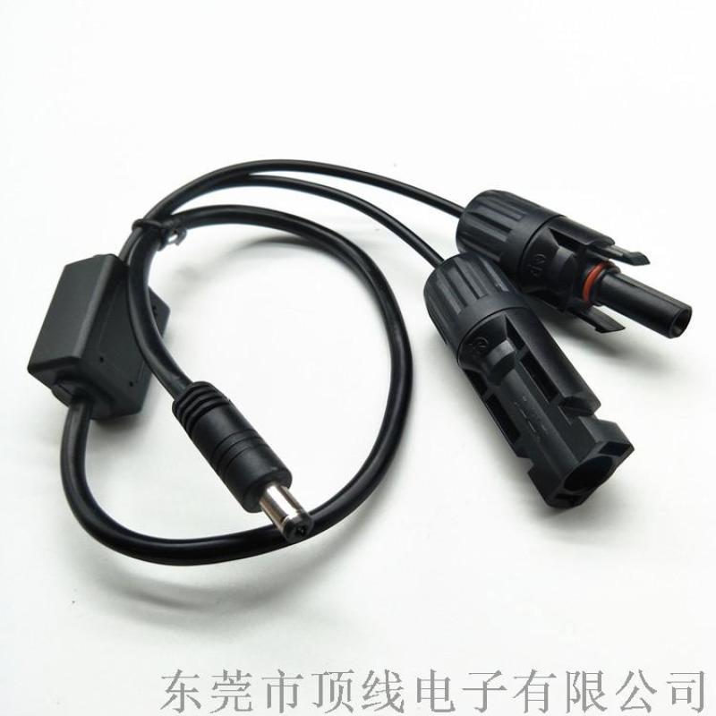 mc4光伏太阳能连接线 并联一分二电池板组件