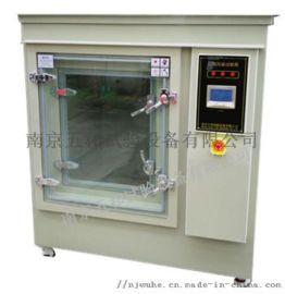 GB25972-2010二氧化硫试验箱生产商