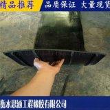 橡胶止水带 三元乙丙橡胶板 PVC止水带