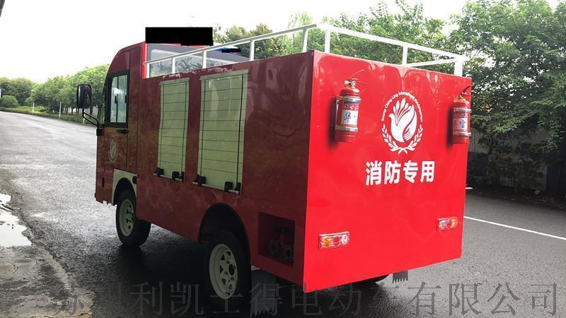 幼兒體驗車 電動消防教育車