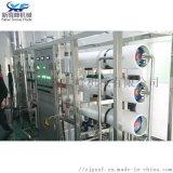 大型RO反滲透水處理設備系統 純淨水反滲透設備
