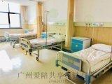 共享医院陪护床是怎么付费-共享医院陪护床收费
