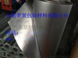 上海机器真空铝塑编织膜大型机械防潮真空铝箔复合卷膜