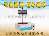 圆形电动升降水浴氮吹仪|可用24位氮气吹扫