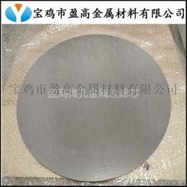 定制不锈钢网板、不锈钢过滤网板、过滤机金属丝网滤板