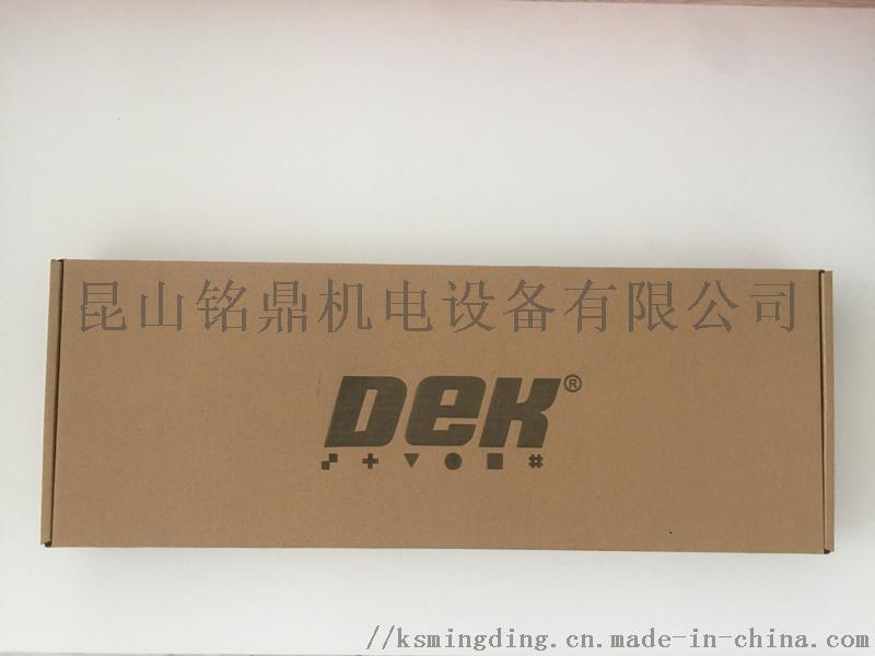 DEK印刷機刮刀SQA300  170MM