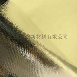 阻燃布 铝箔芳纶布 耐热耐高温铝箔梭织布