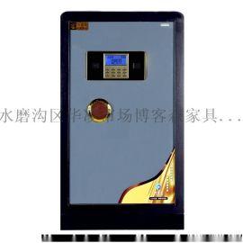 乌鲁木齐博客森文件柜保险柜保密柜手机屏蔽柜信息防磁柜