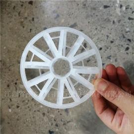DN95mm聚丙烯环保球填料洗涤塔填充料哈凯登填料