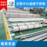 SUS304L耐腐蚀扁钢可定制加工 不锈钢扁钢